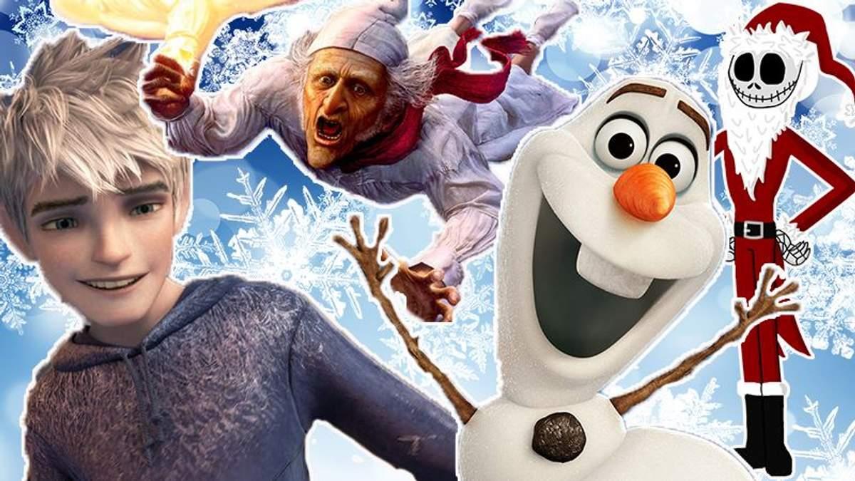 5 новорічних мультфільмів, які треба переглянути для святкового настрою