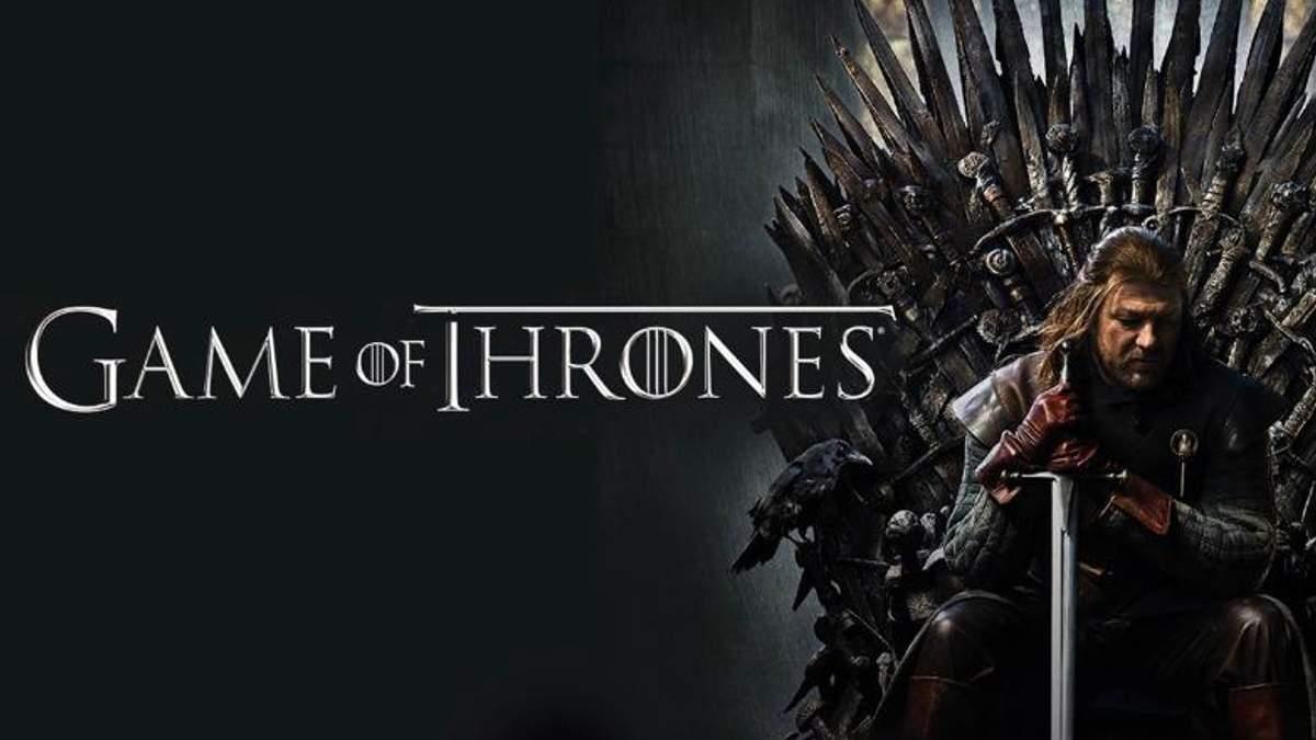 """""""Відправ ворона"""": пошта Британії випустила серію марок з персонажами """"Гри престолів"""""""
