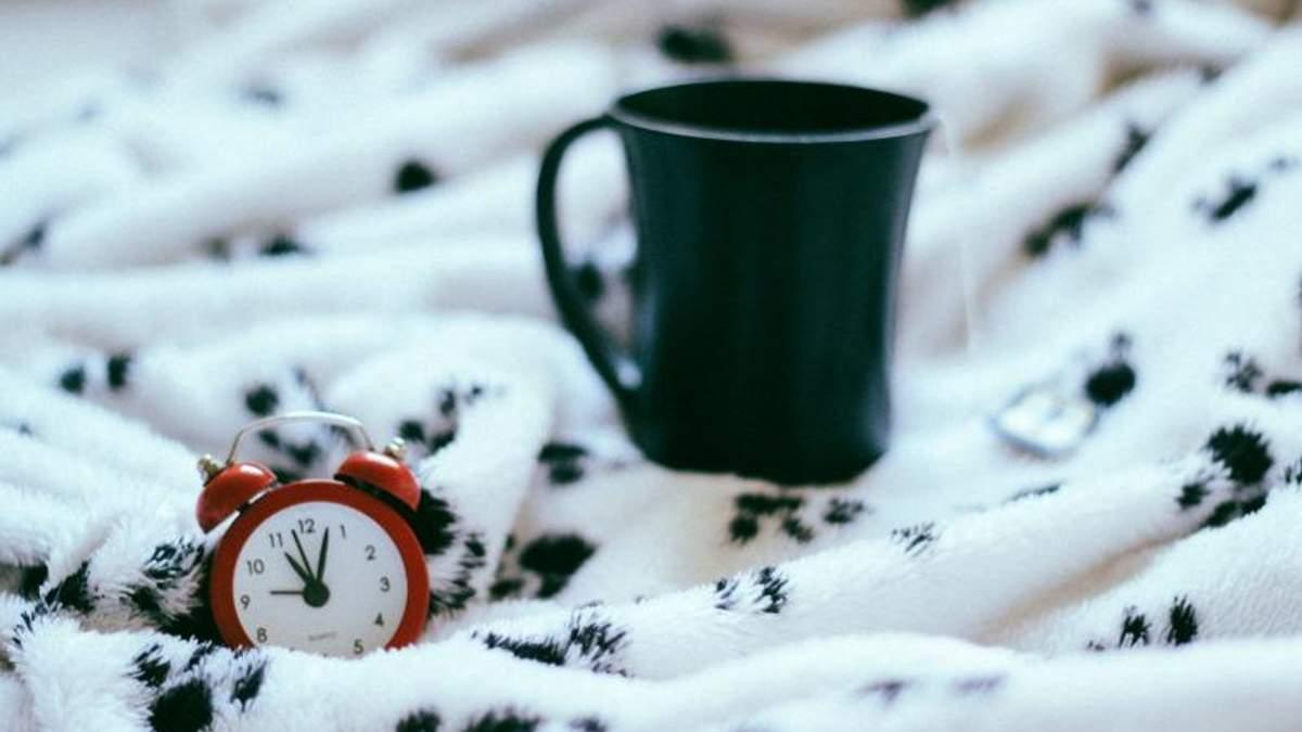 Что надо сделать утром, чтобы день был продуктивным: советы