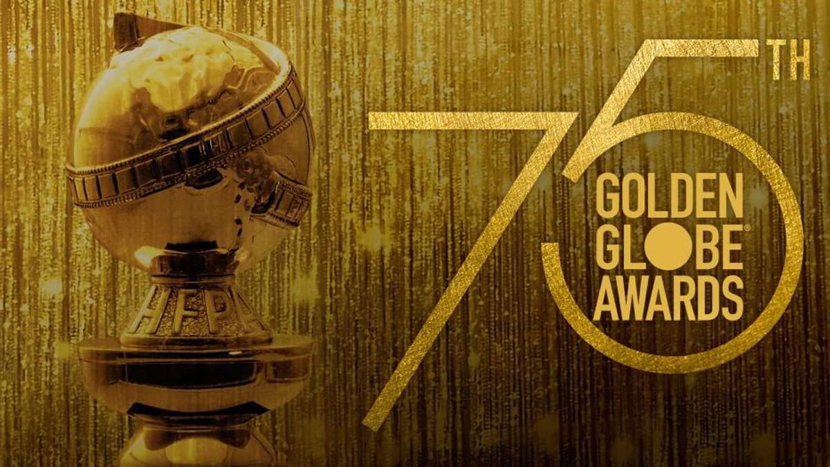 Переможці премії Золотий глобус 2018