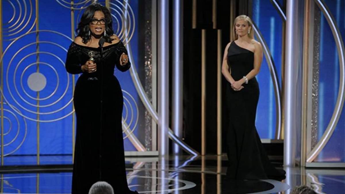 """Емоційна промова Опри Уїнфрі зворушила гостей церемонії """"Золотий глобус"""": відео"""