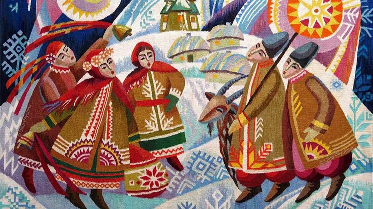 14 січня 2020 – День Василя, Старий Новий рік і Обрізання Господнє