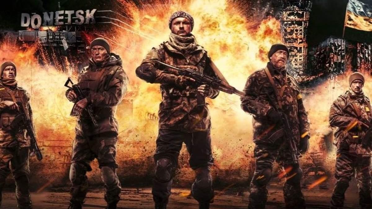"""""""Кіборги"""" подадуть на кінопремію """"Оскар"""" від України, – Сеітаблаєв"""