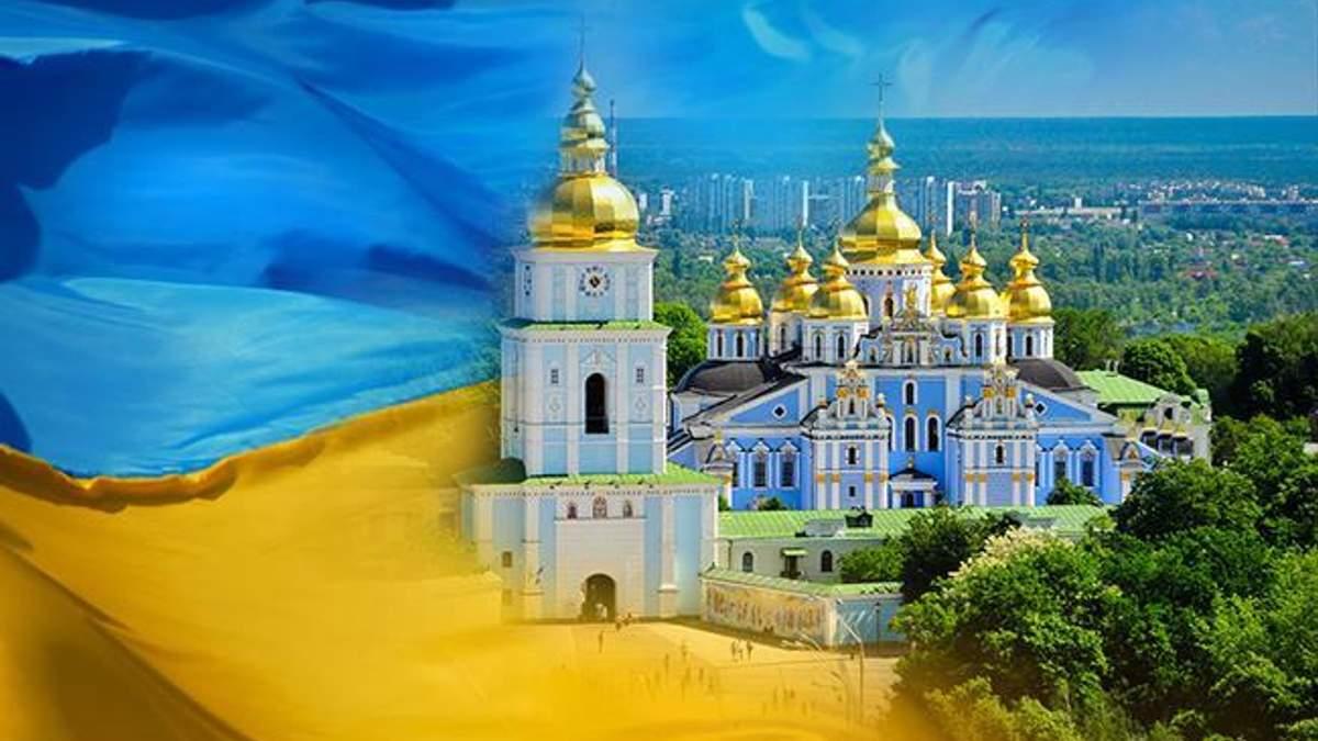 Найкращі країни світу: Україна піднялася у рейтингу