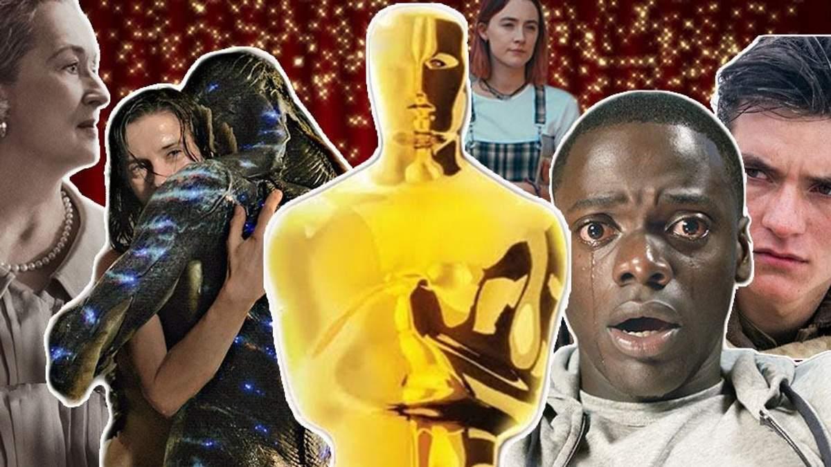 Оскар 2018: номінанти на кращий фільм - список фільмів