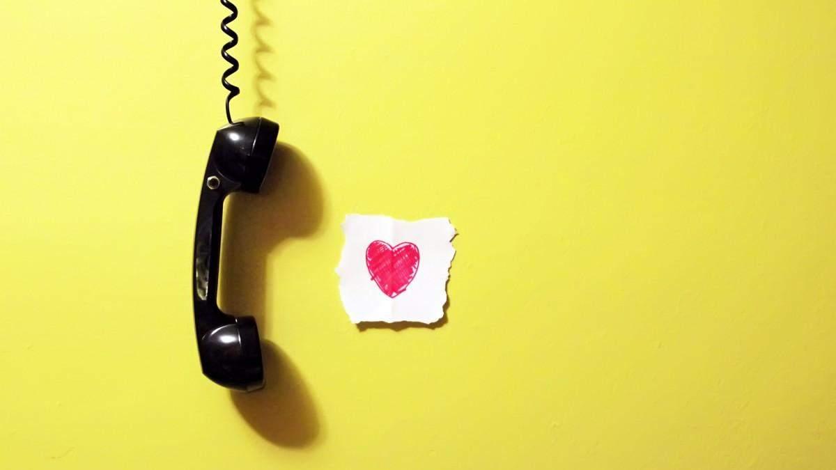 Смс з Днем Святого Валентина – смс привітання 14 лютого 2020