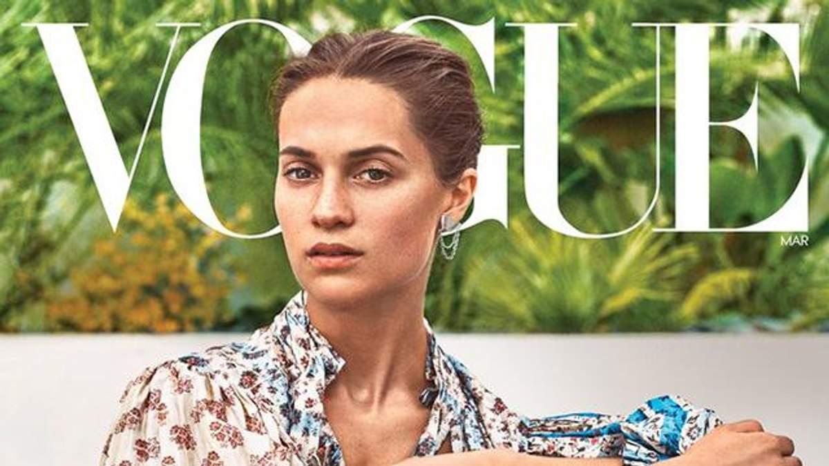 """Звезда новой """"Лары Крофт"""" Алисия Викандер снялась для Vogue: элегантные фото"""