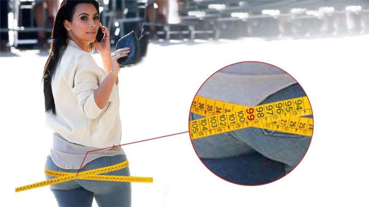 99 сантиметрів: Кім Кардашян розсекретила пікантні параметри своєї фігури