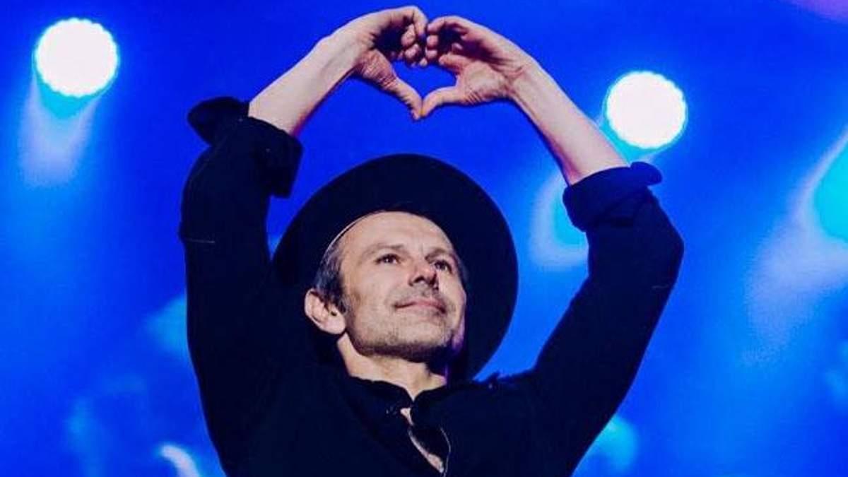 Вакарчук трогательно поздравил украинцев с Днем влюбленных