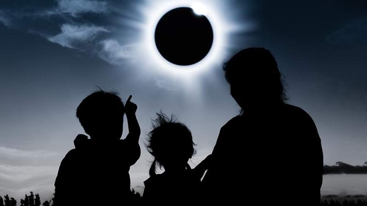 Сонячне затемнення 15 лютого 2018: фото