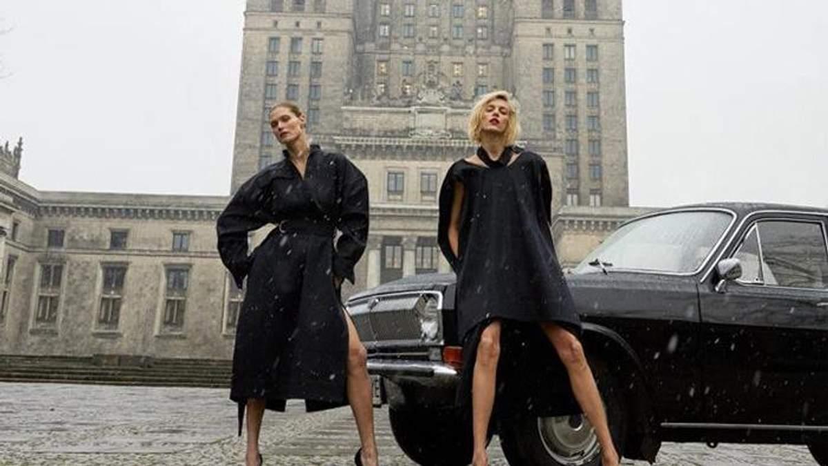 Обкладинка першого номеру польського Vogue обурила читачів