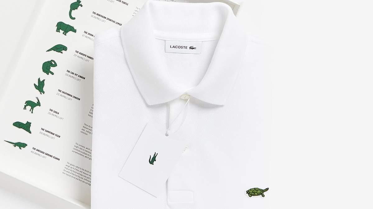 Замість крокодила – папуга: Lacoste змінили логотип