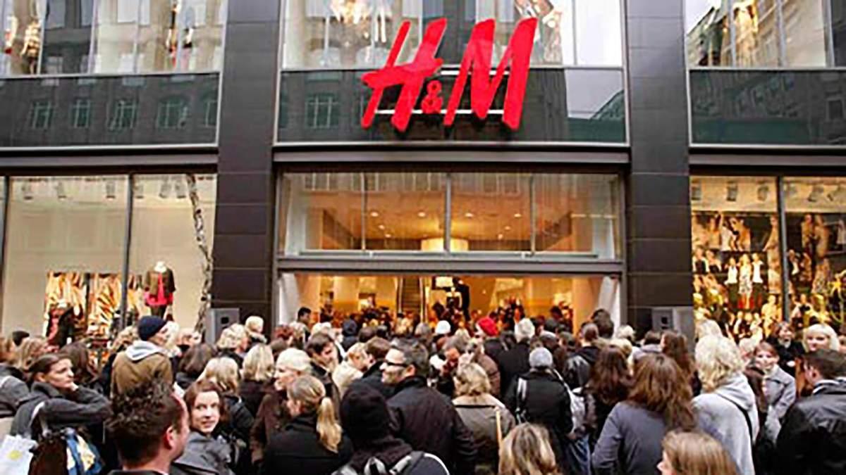 В мережі показали,  скільки буде коштувати H&M в Україні