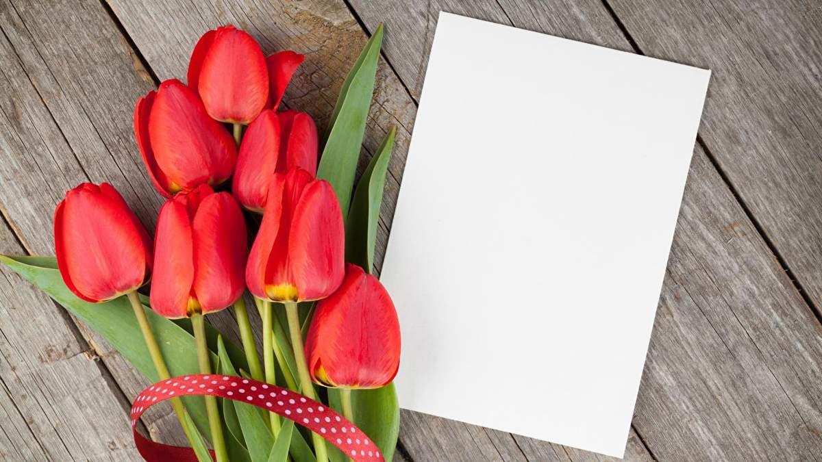Привітання з 8 березня дівчині – проза та вірші коханій дівчині