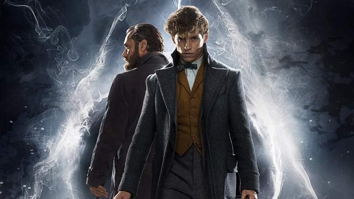 """""""Фантастичні звірі: Злочини Гріндельвальда"""" – з'явився перший трейлер"""