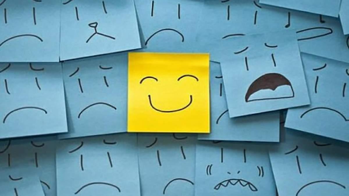 Четыре способа быть счастливым