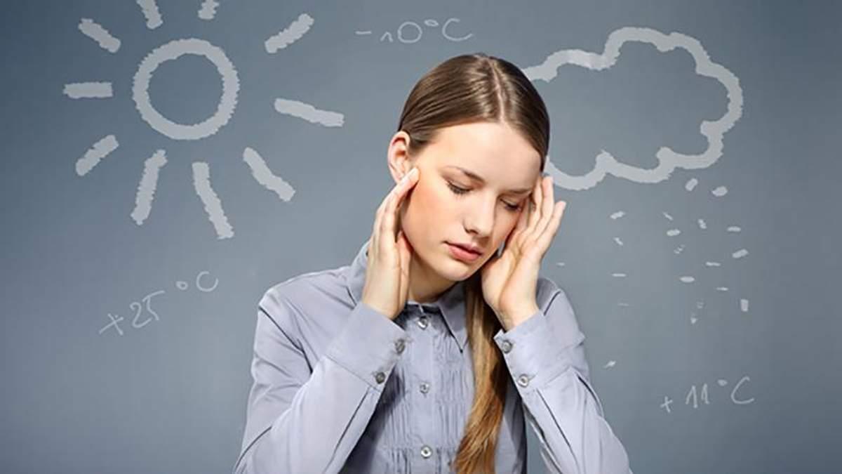 Як побороти весняну депресію: корисні поради експертів