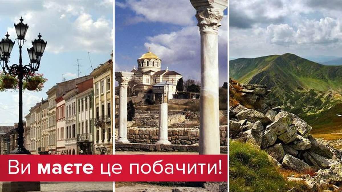 6 мест в Украине из списка наследия ЮНЕСКО