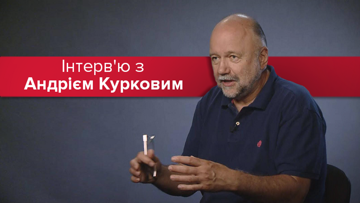 Андрій Курков: Донбасу зараз у книжках багато, а Криму немає