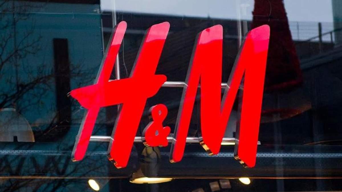H&M в Україні – новини