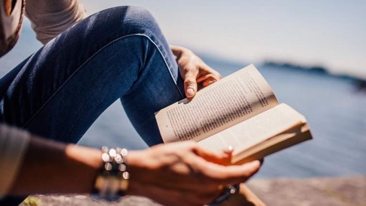 Що прочитати влітку: топ-5 улюблених книг зірок