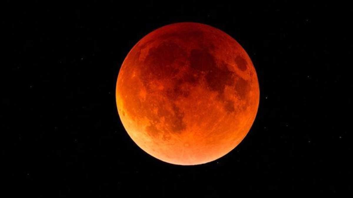 Місячне затемнення 27 липня 2018 - найдовше місячне затемнення