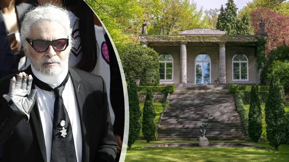 Як виглядає колишній будинок модельєра Карла Лагерфельда: вражаючі фото