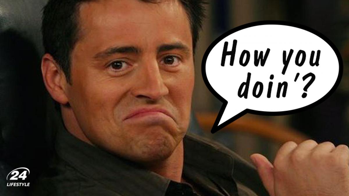 "10 найкумедніших цитат Метта Леблана з серіалу ""Друзі"""
