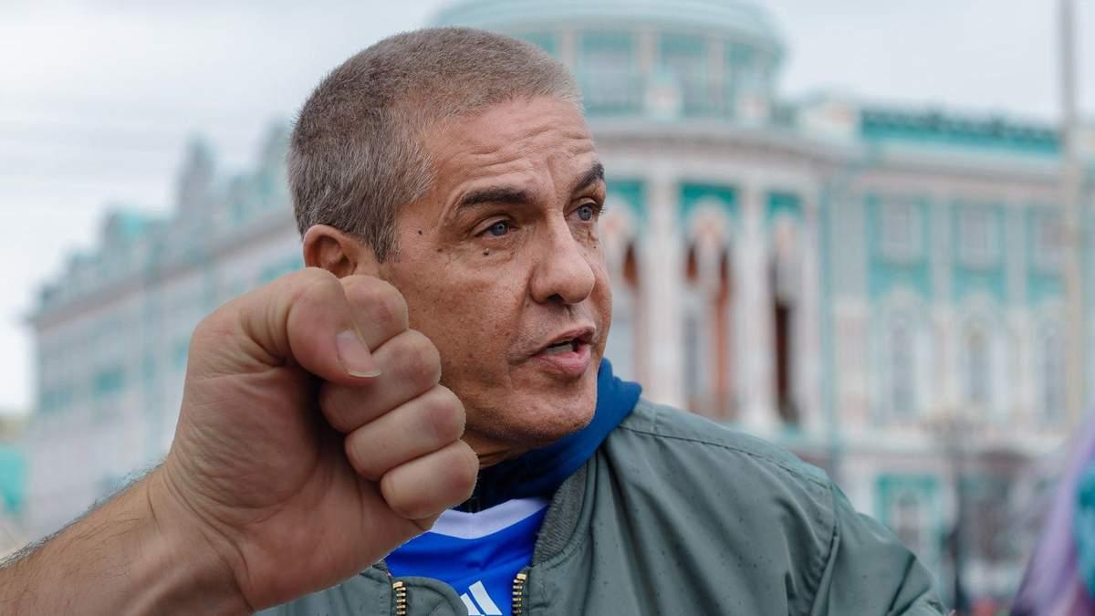 Самір Насері відвідав клуб у столиці Росії і втрапив у бійку