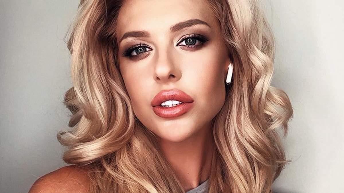 Переможниця Міс Україна Всесвіт 2018 – Каріна Жосан