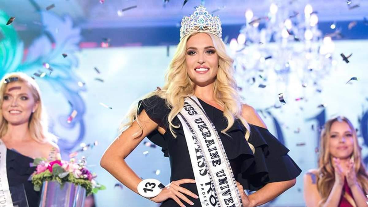 Міс Україна Всесвіт 2018: фото