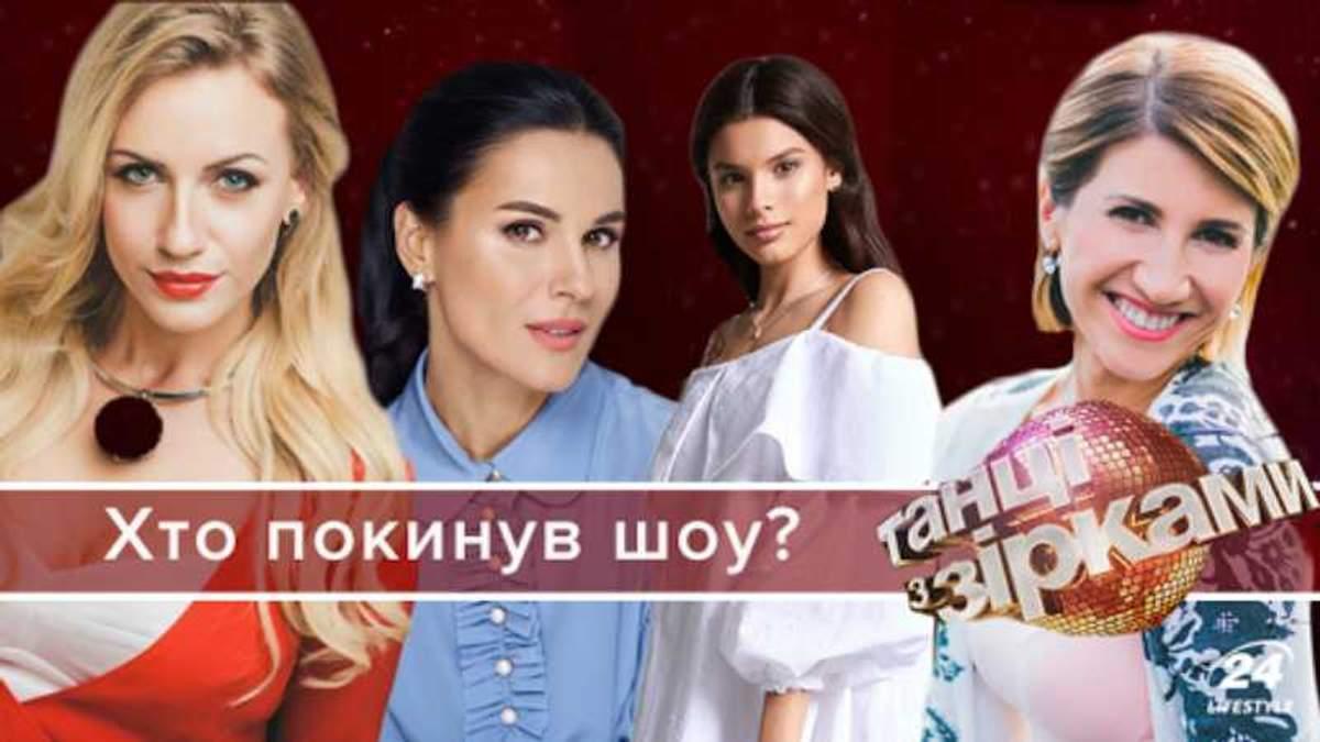 Танцы со звездами 2018 - 2 выпуск смотреть онлайн: кто ушел