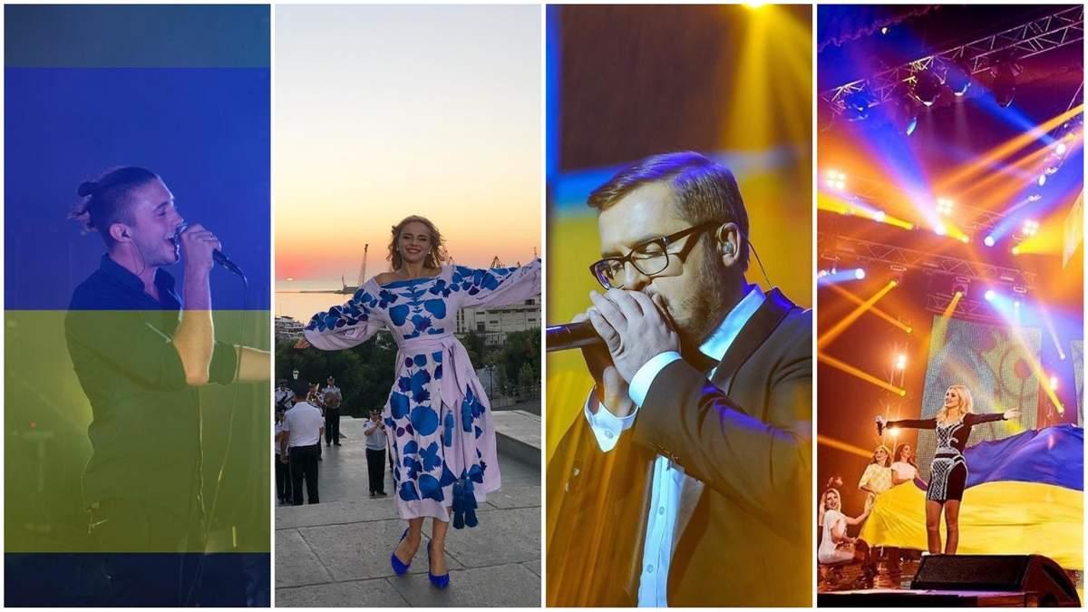 Як українські зірки вітають зі святом Дня Незалежності України