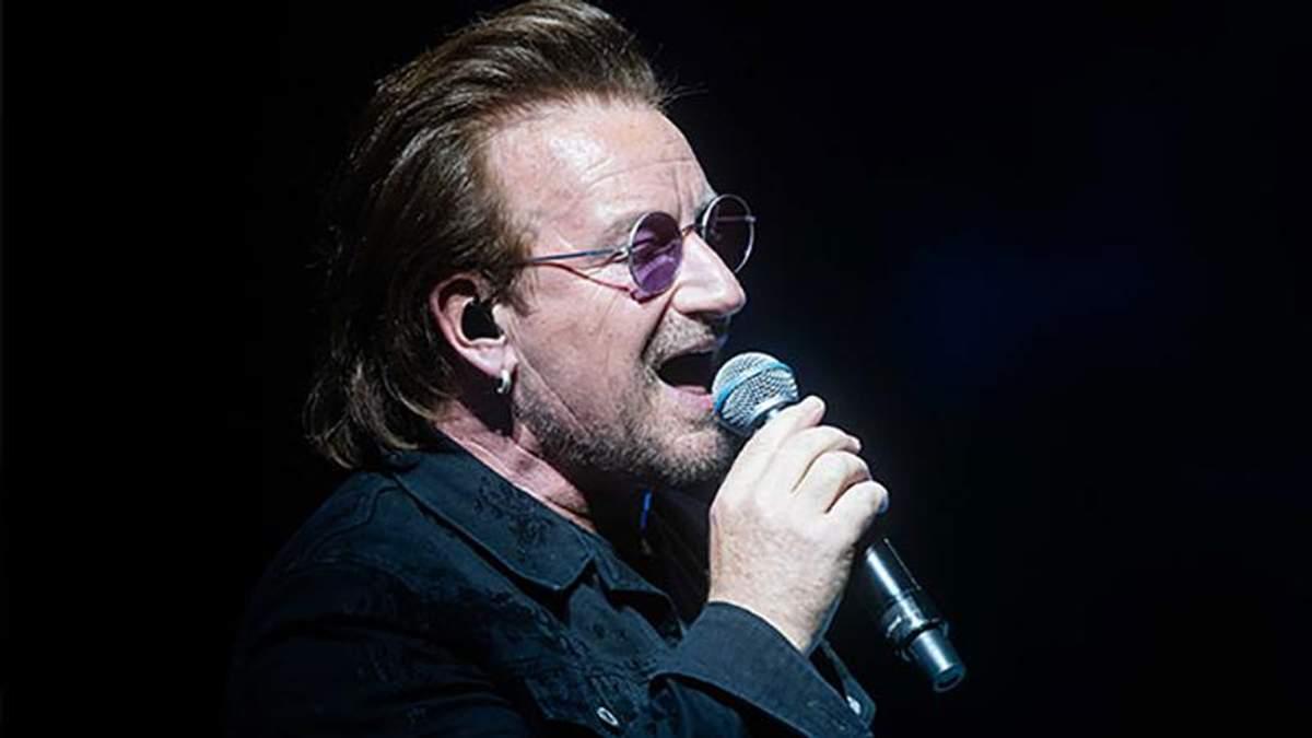 Соліст гурту U2 Боно втратив голос під час концерту
