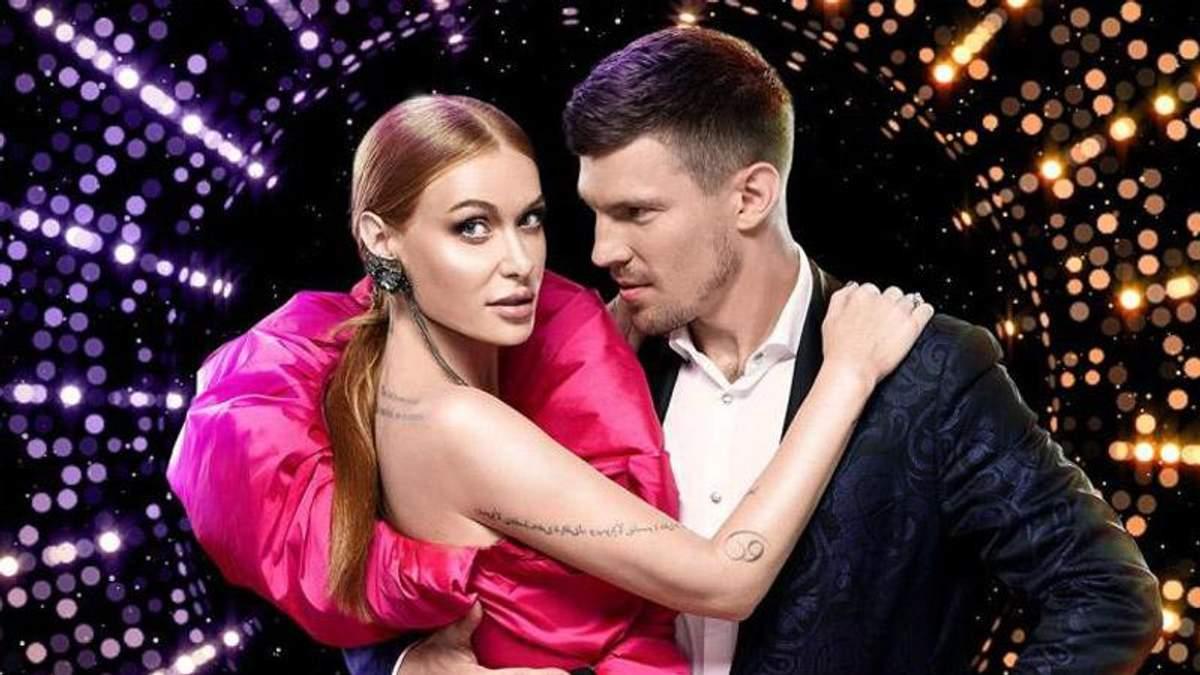 Танцы со звездами 2018: участие Славы Каминской