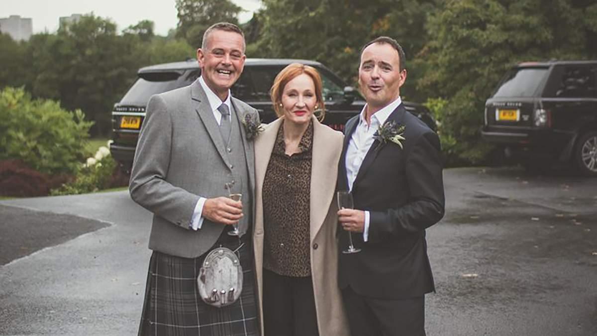 Джоан Роулинг с молодоженами Ником и Джоном в Эдинбурге