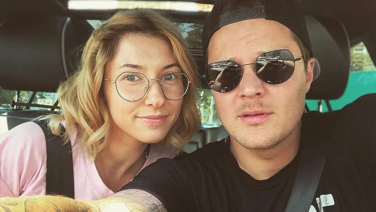 Женя Галич с женой Валерией