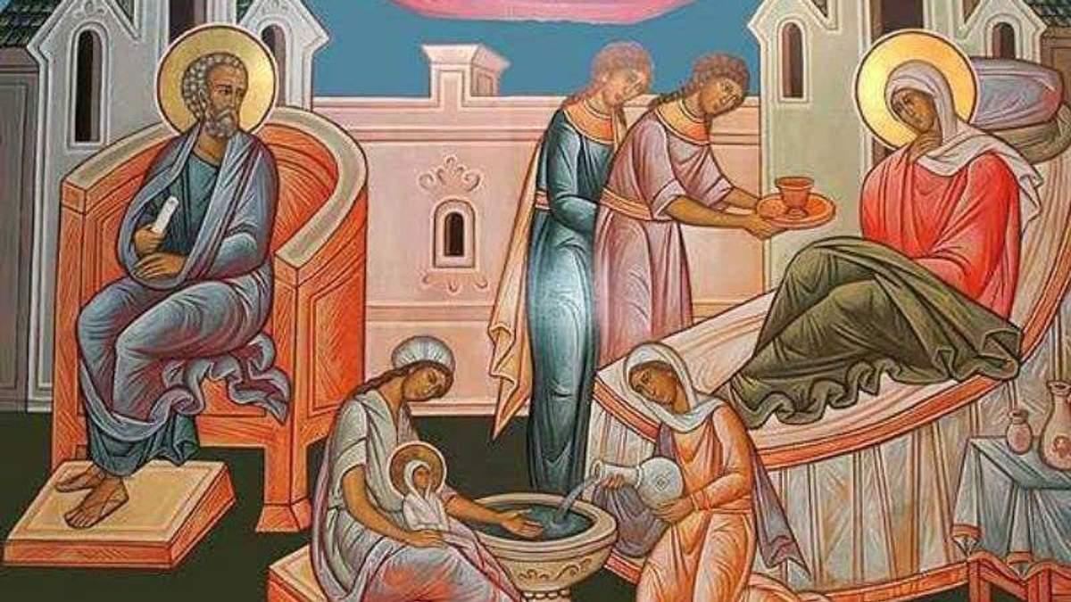 Різдво Пресвятої Богородиці 2019 – дата свята в Україні