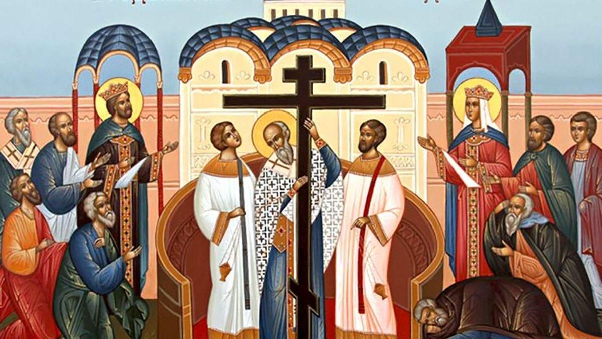 Воздвиження Хреста Господнього: привітання з великим церковним святом у прозі та віршах