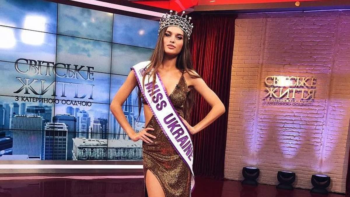 Леонила Гузь: биография и фото новой Мисс Украина 2018