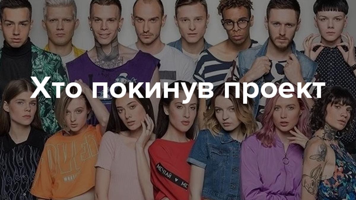 Топ-модель по-украински 2 сезон 7 выпуск