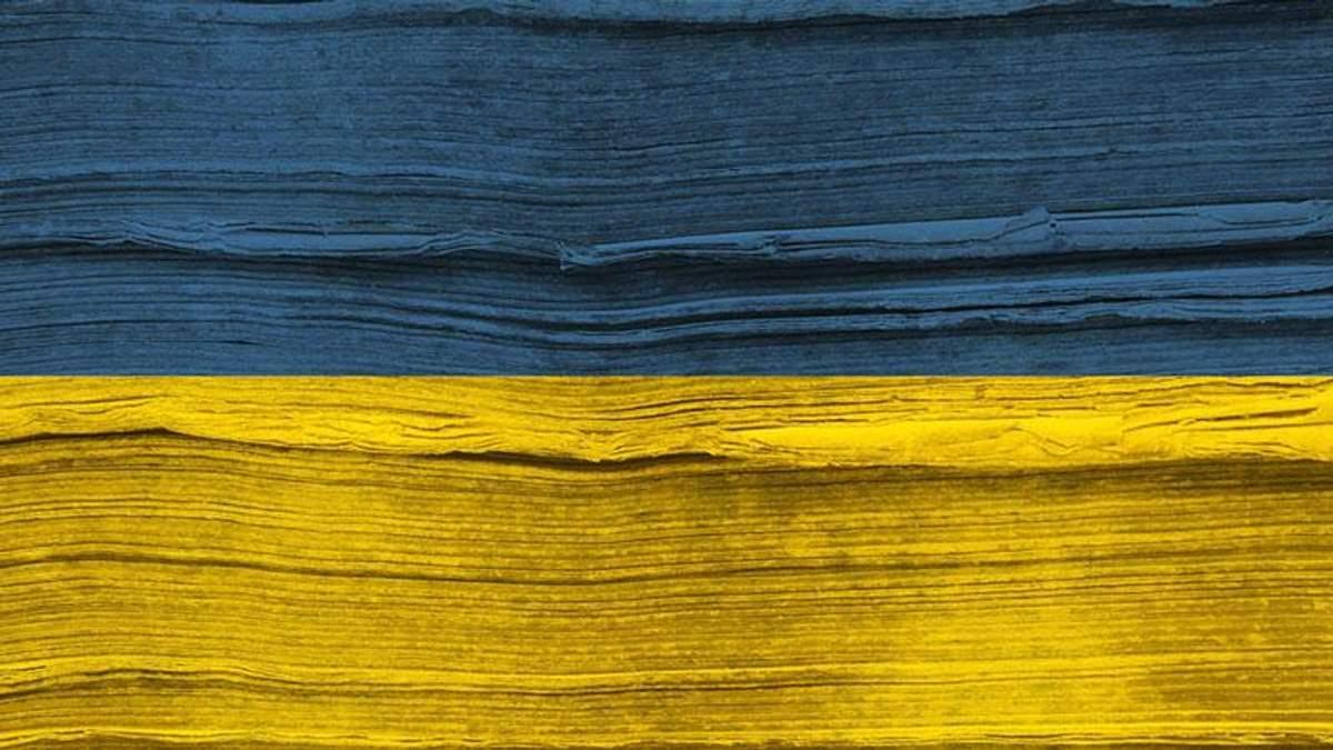 День письменности и языка 2019 в Украине празднуют 9 ноября