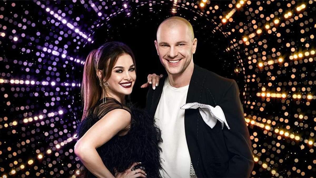 Танці з зірками 2018: Павло Вишняокв і Юлія Сахневич