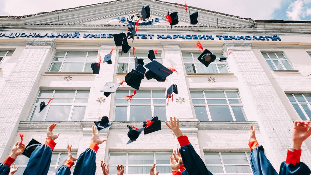 З Днем студента 2020 – привітання з Днем студента 25 січня 2020