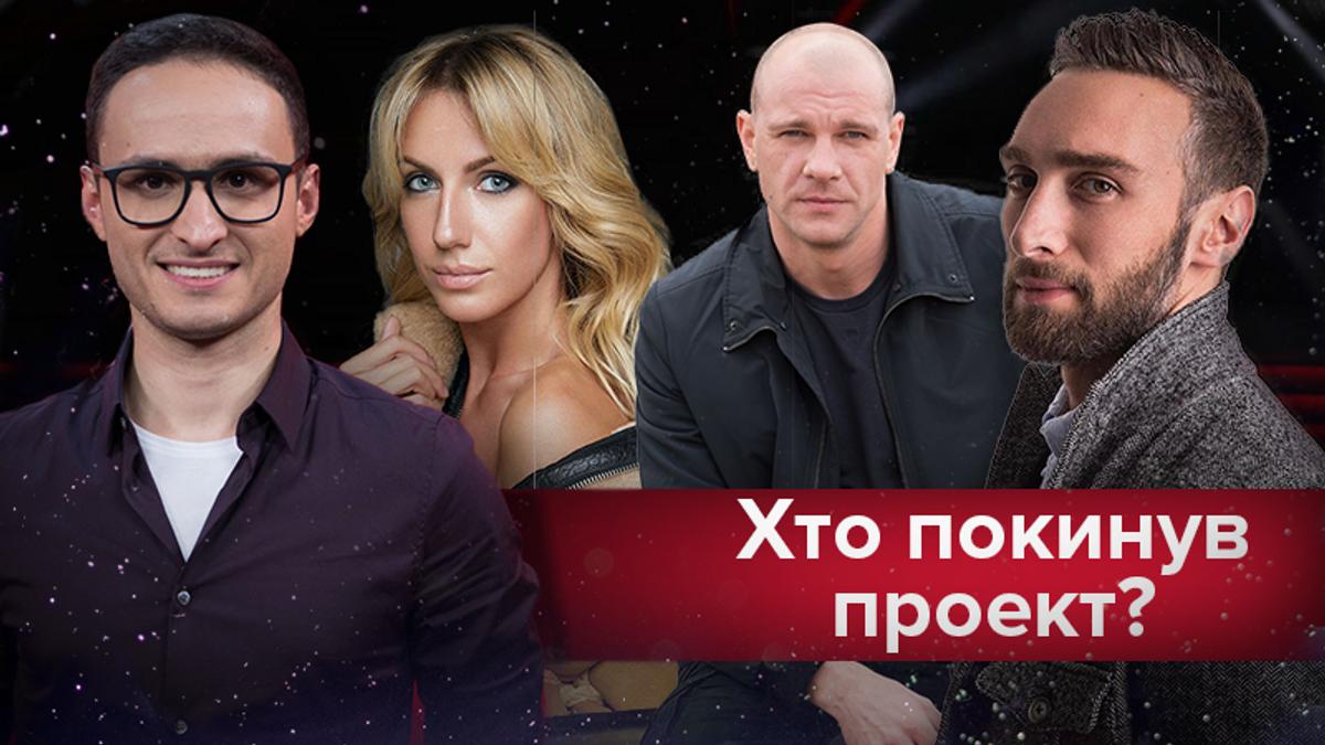 Танцы со звездами 2018 - кто ушел 18.11.2018 - 13 выпуск онлайн