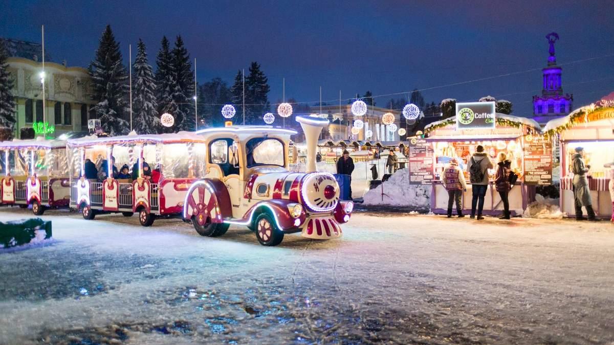 Зимняя страна на ВДНХ 2019 - афиша ВДНХ в Киеве на праздники