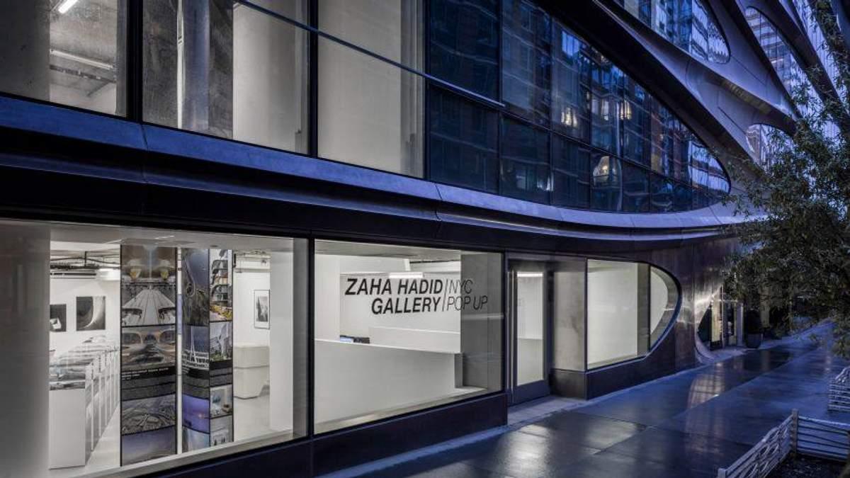 Временная экспозиция Zaha Hadid Gallery открылась в Нью-Йорке