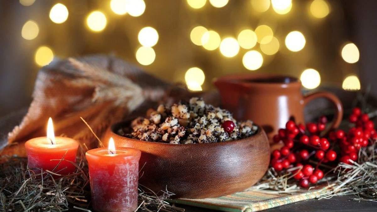 Різдвяний піст 2018-2019: що не можна робити протягом 40 днів
