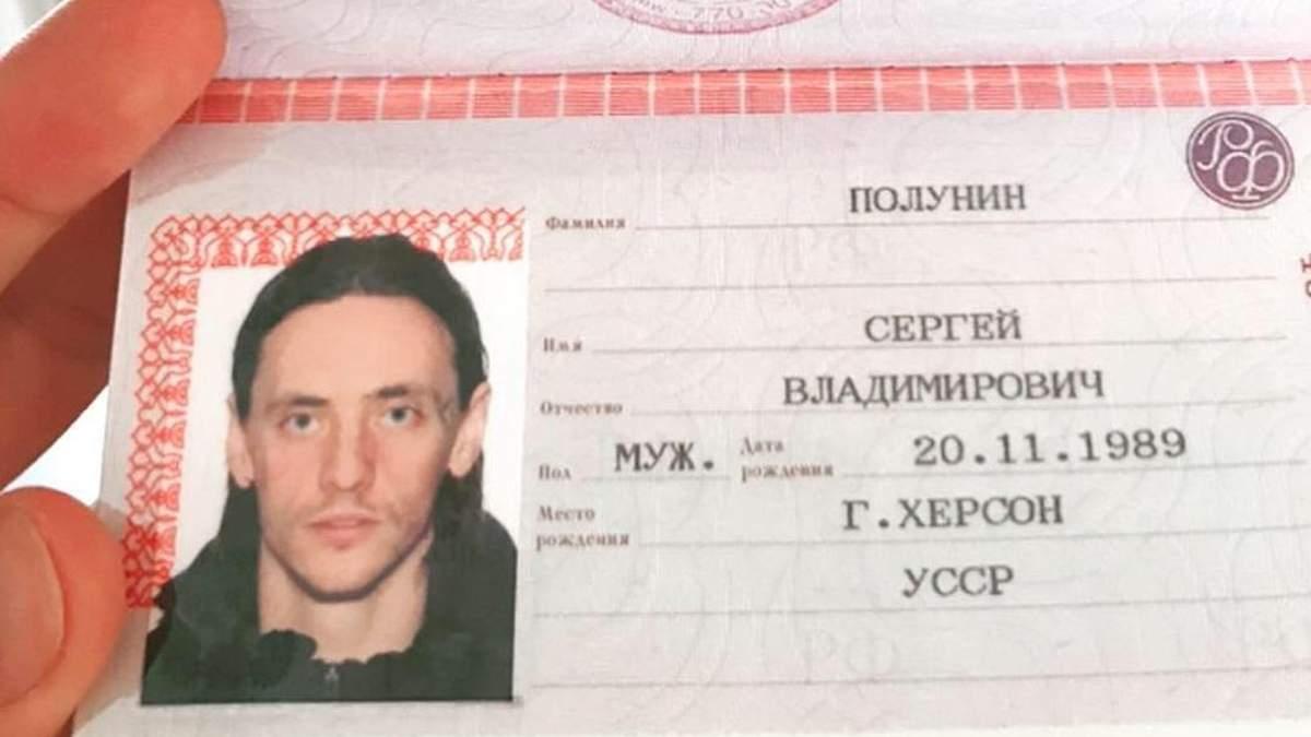 Росія та Україна завжди будуть разом: танцівник Сергій Полунін приголомшив скандальною заявою