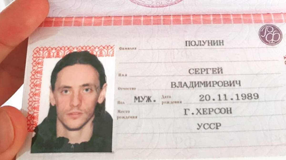 Россия и Украина всегда будут вместе: танцовщик Сергей Полунин ошеломил скандальным заявлением